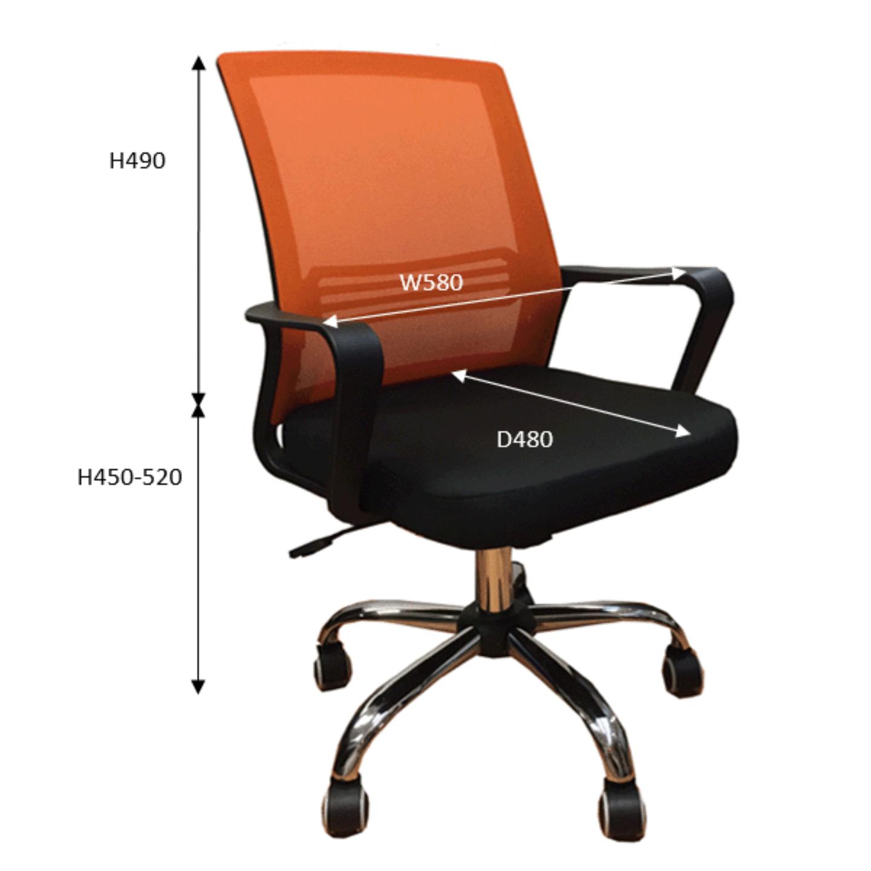 QUARTZ II Mesh Chair (Orange)