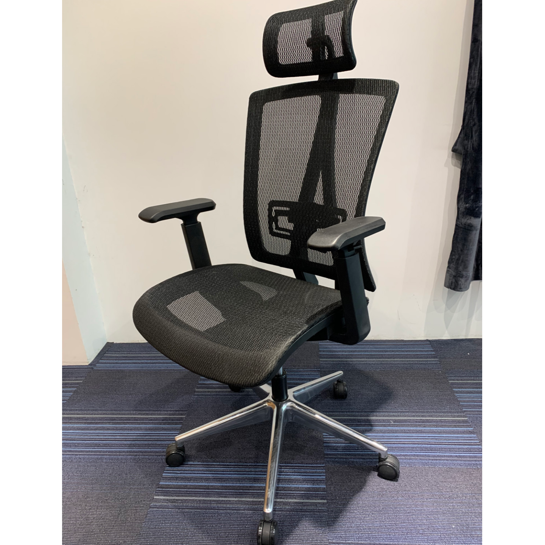 Opal Full Mesh Office Chair