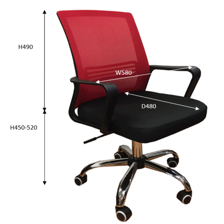 QUARTZ II Mesh Chair (Red)