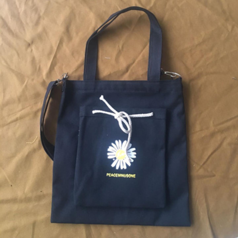 Korean version bag 2020 Daisy Disassembly