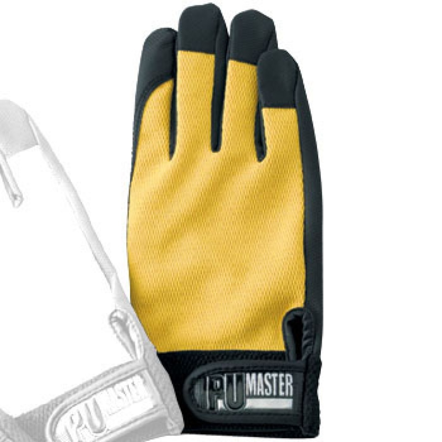 PU Master Ultimate Frisbee Gloves