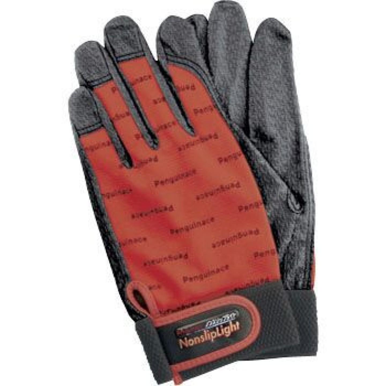 Rubixwear Penguinace Ultimate Frisbee Gloves