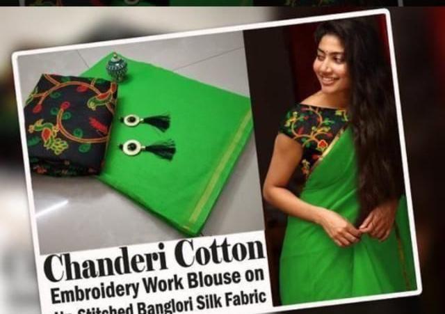 Women's Ethnic Green Chanderi Cotton Solid With Border Work Saree
