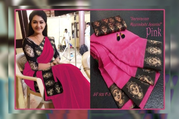 Women's Pink Chanderi Cotton Saree With Blouse Piece