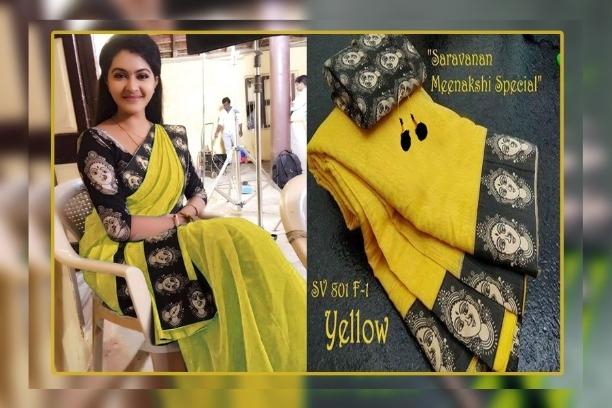 Women's Yellow Chanderi Cotton Saree With Blouse Piece