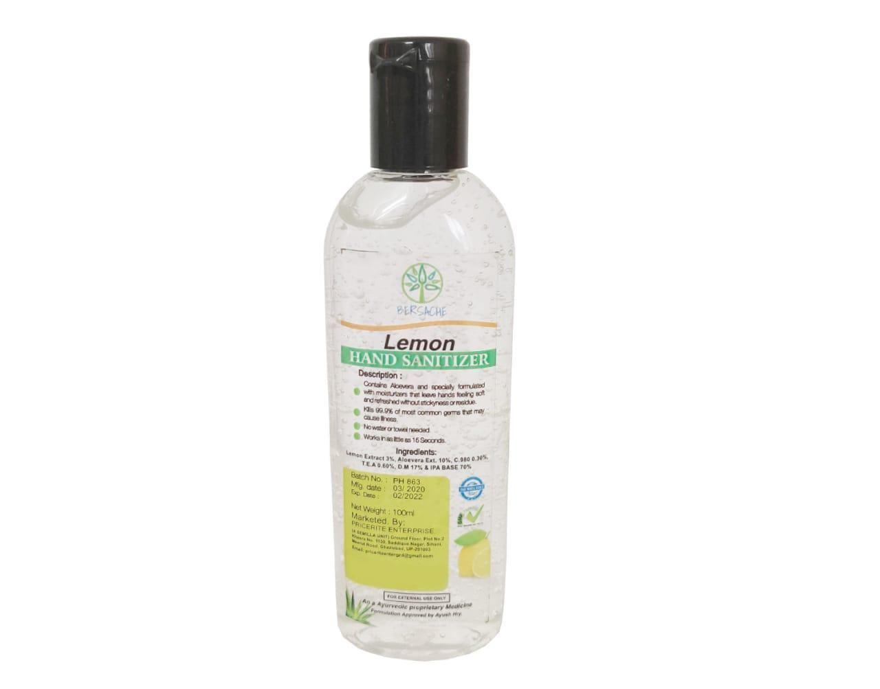 Sanitizer & Face Mask - Washable Face Masks & Sanitizers Combo 1 pc + 1 pc