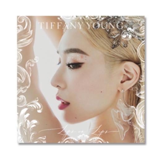 Tiffany Young - EP Ablum [Lips On Lips]