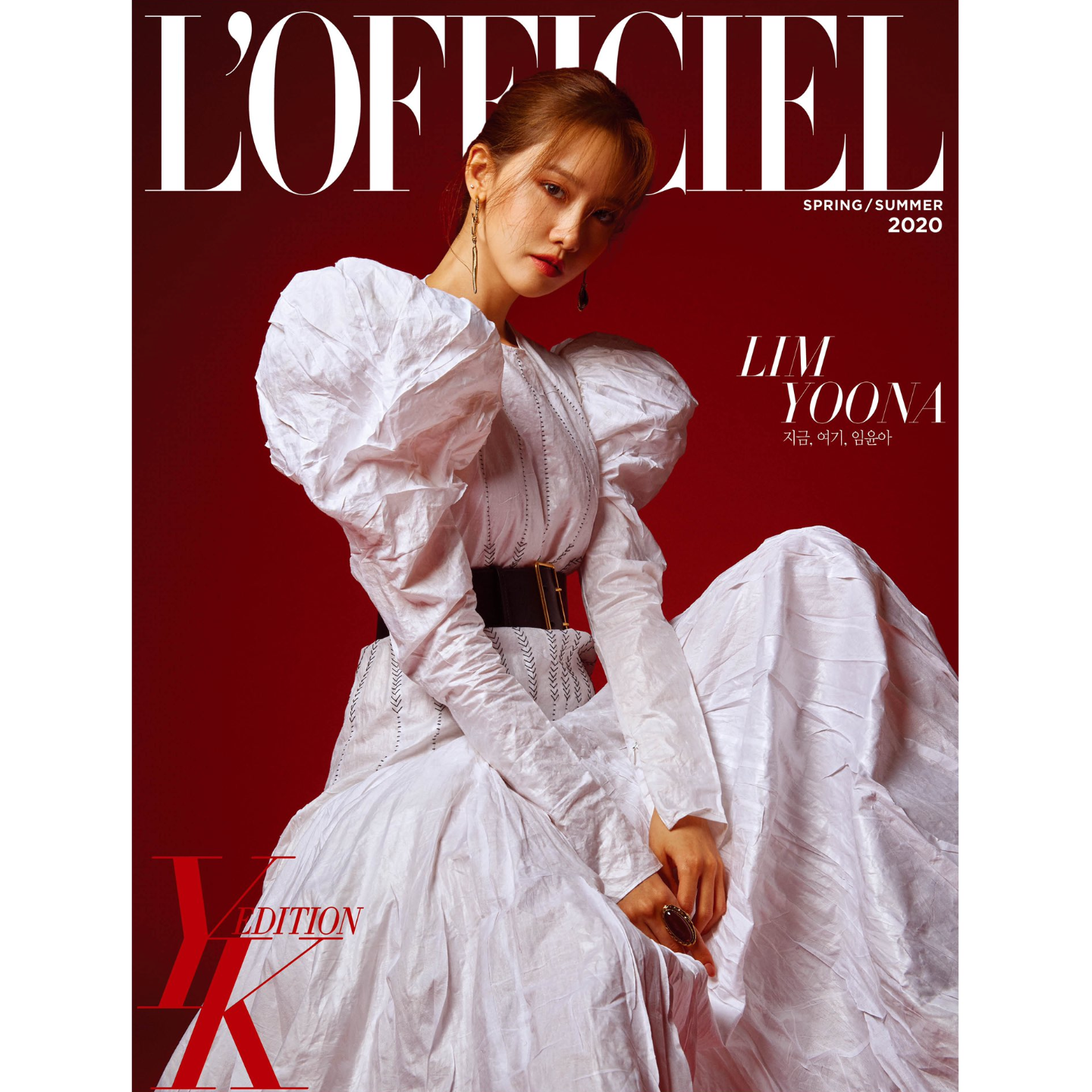 LOFFICIEL Spring and Summer 2020 issue