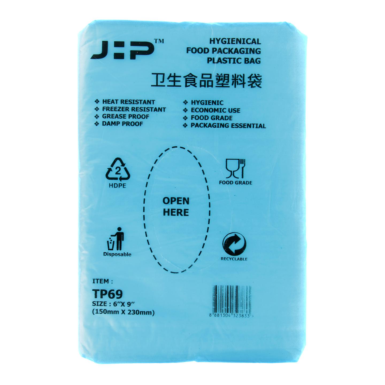 6 x 9 HDPE Thin Pack 薄装