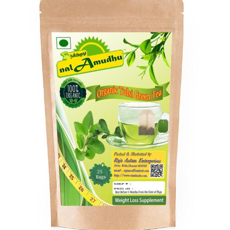 nalAmudhu Organic Tulsi Green Tea - 25 Bags