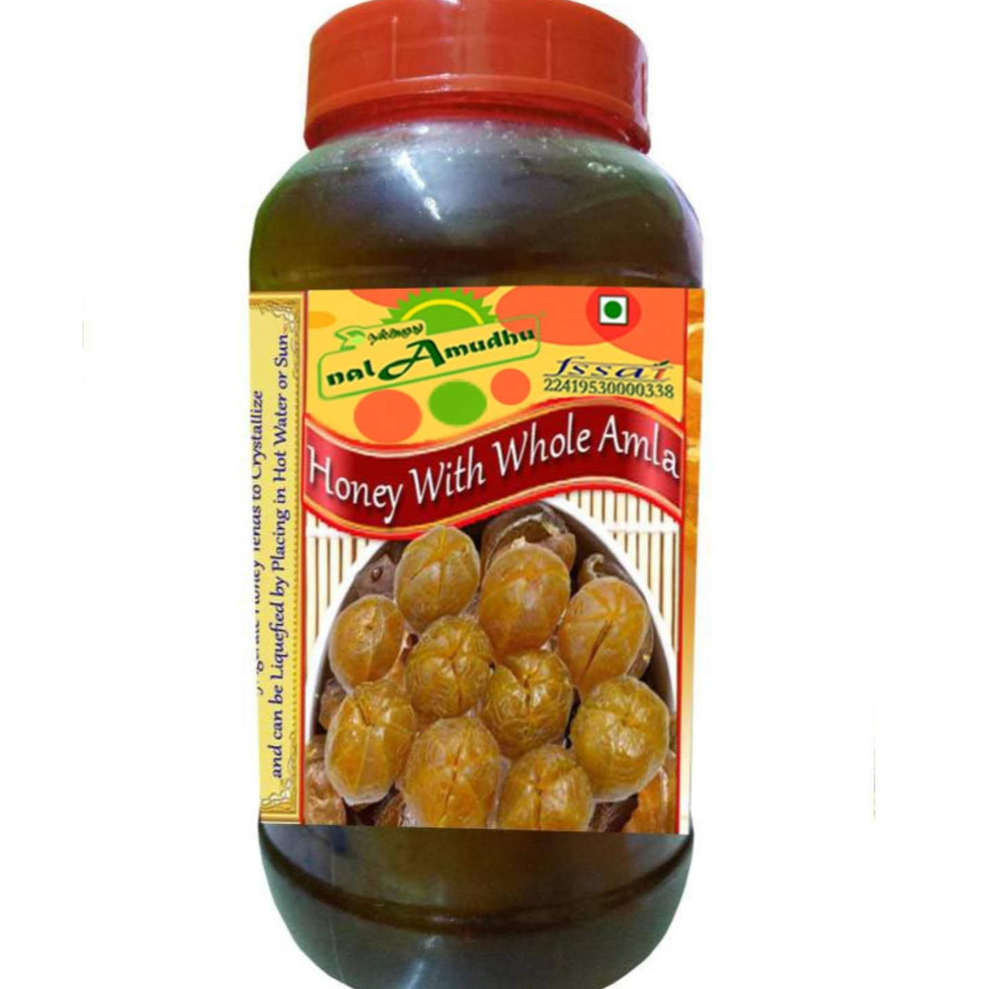 nalAmudhu Premium Whole Amla in Honey Preserve