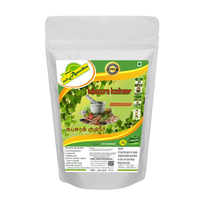 nalAmudhu Organic Kabasura Kudineer Powder