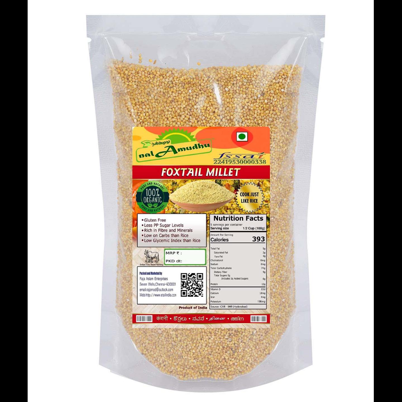 nalAmudhu Organic Foxtail Millet (thinai/navane/kangni/korralu)