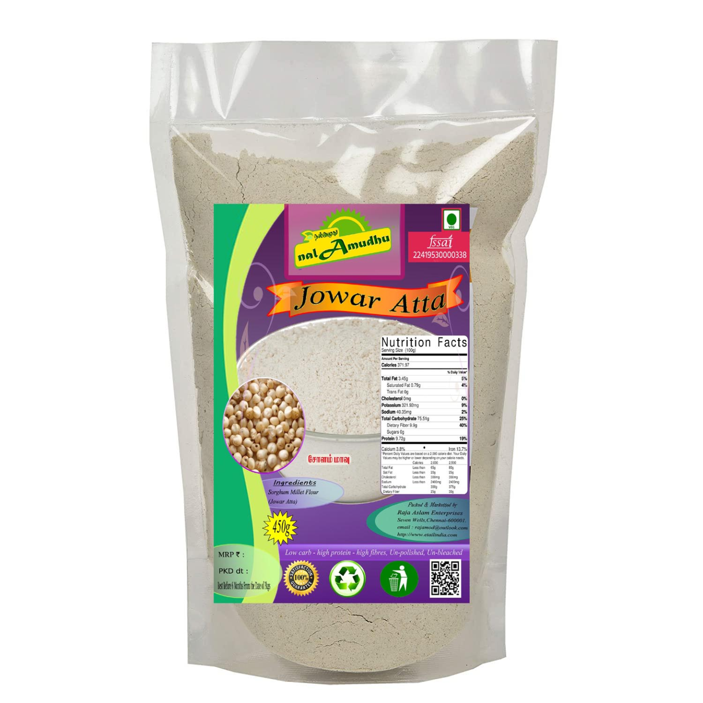 Organic Sorghum Millet Flour  Jowar Atta Solam Maavu