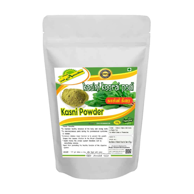 nalAmudhu Kasini Keerai Podi | Kasni | Chicory Leaves Powder