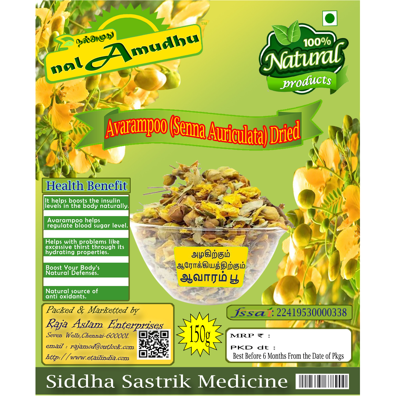 nalAmudhu Dried Avarampoo | Aavartaki | Senna Flower | Ranawara | Yellow Flower