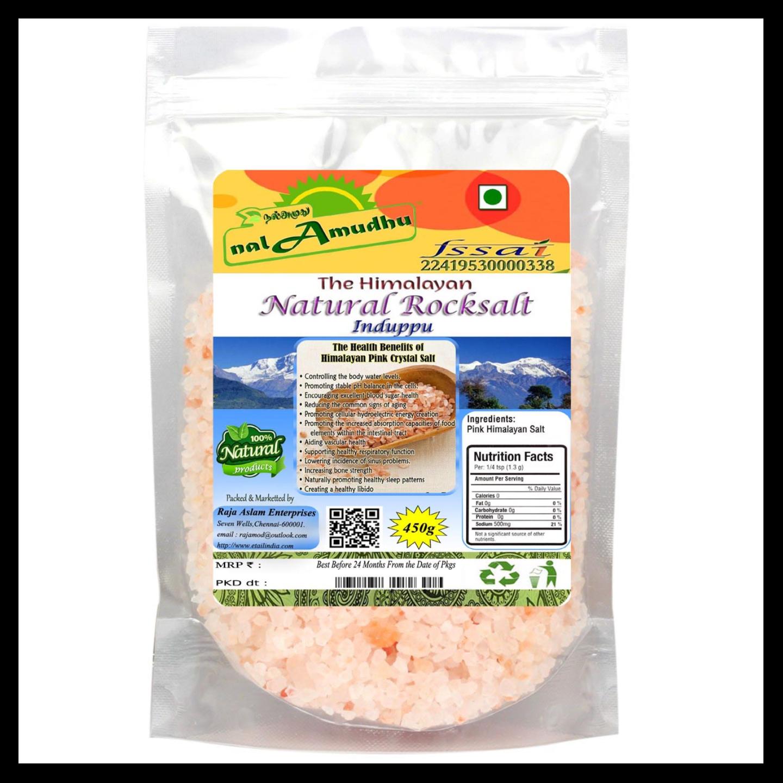 nalAmudhu Himalayan Pink Rock Salt Crystals | Induppu |Sentha Namak