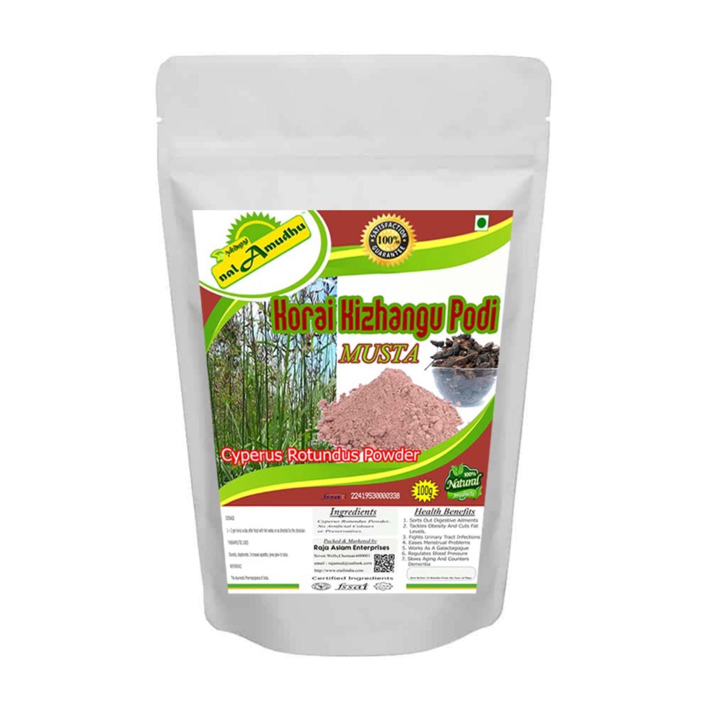 nalAmudhu Korai Kilangu | Purple Nut Sedge | Musta | Nut Grass Powder