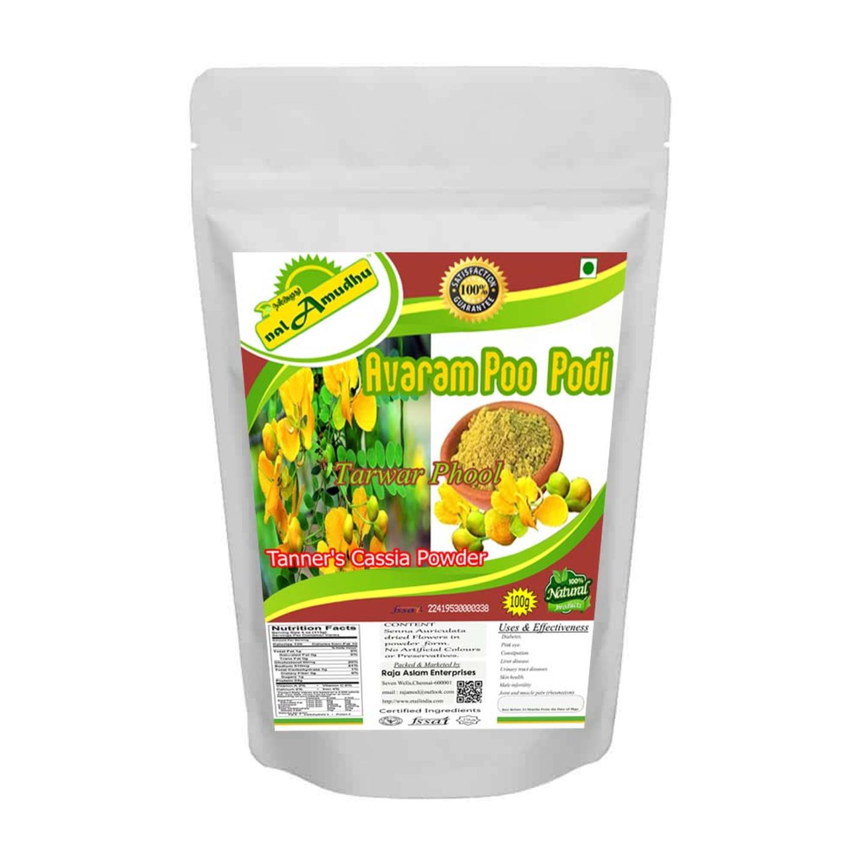 nalAmudhu Avarampoo   Aavartaki   Senna Flower   Ranawara -  Yellow Flower Podi