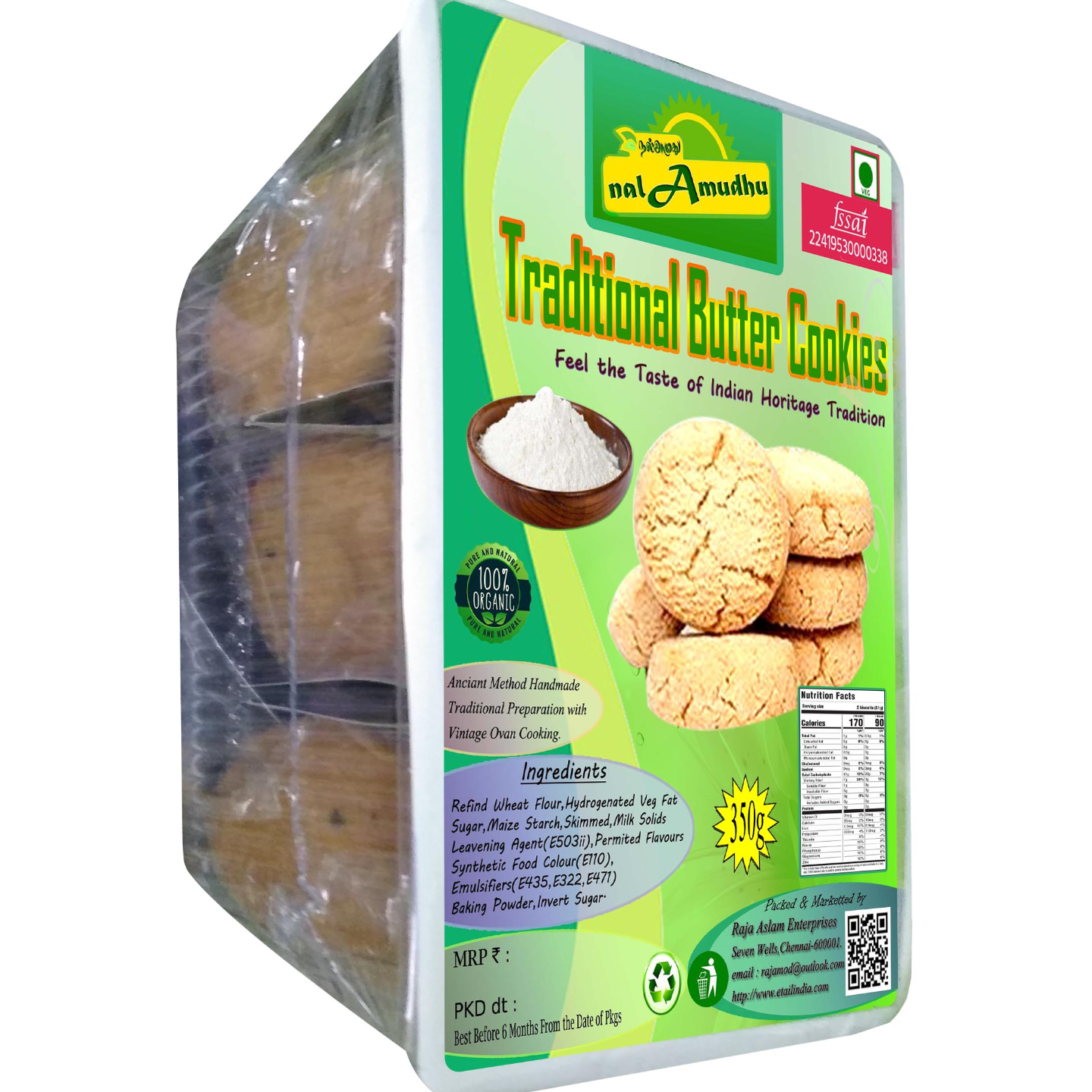 nalAmudhu Traditional Butter Cookies