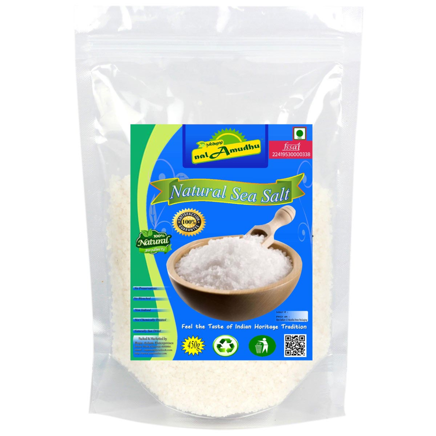 nalAmudhu Natural Sea Salt Non Iodized | Not Chemically Treated