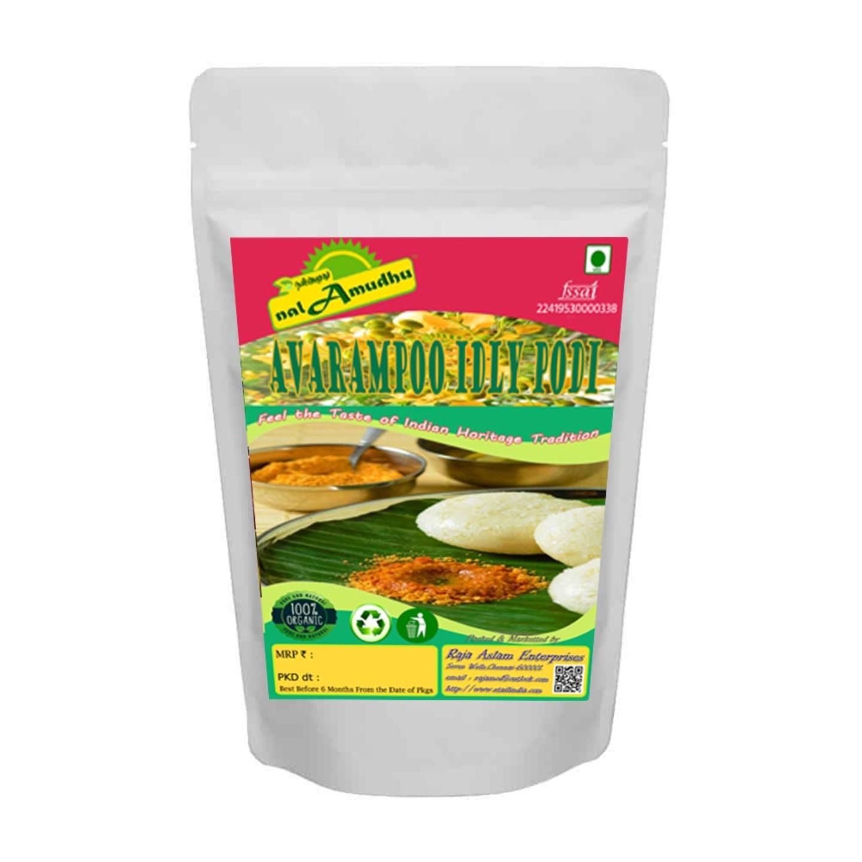 nalAmudhu Avarampoo | Aavartaki | Senna Flower | Ranawara -| Yellow Flower Idly | Dasa Podi