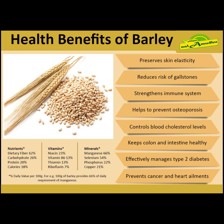 nalAmudhu Pearl Barley Cereal