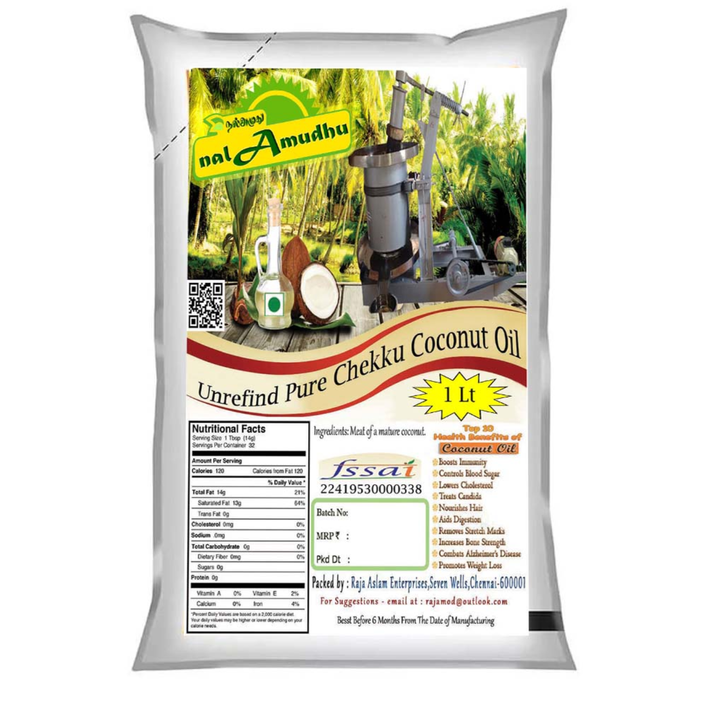 nalAmudhu Organic Cold Pressed Chekku Coconut Oil for Health   Hair   Skin   Beauty