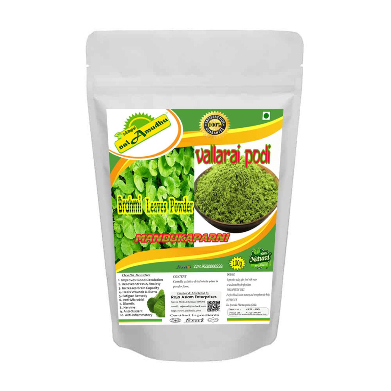 nalAmudhu Organic Brahmi Powder | Vallarai Podi |Mandukaparni | Gotu kola