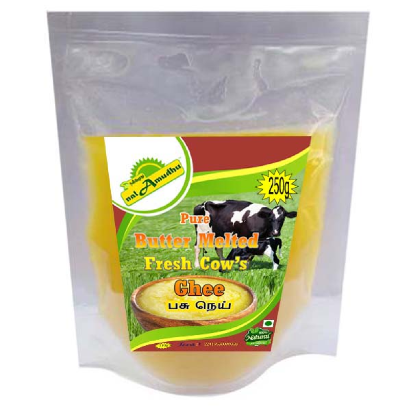 nalAmudhu Traditional Preparation Butter Melted Cows Ghee