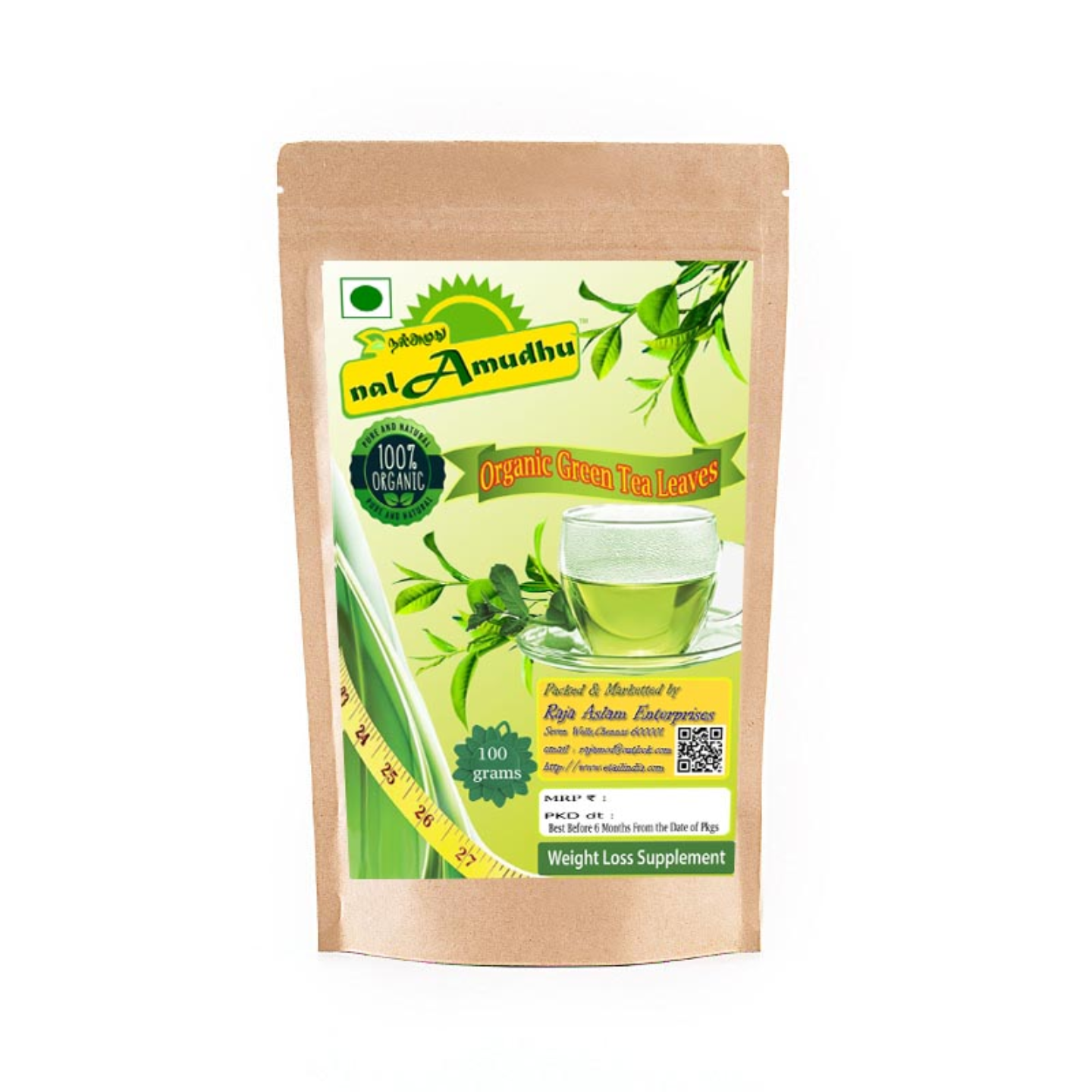 nalAmudhu Organic Nilgiri Green Tea Leaves