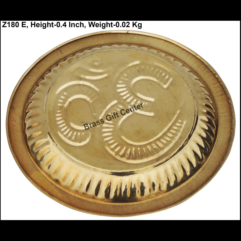 Brass Plate - 4.5*4.5 Inch  (Z180 E)