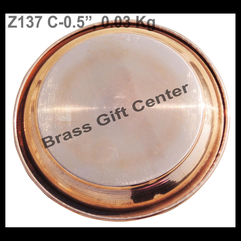 Small Copper Plate - 4.2 Inch  (Z137 C)