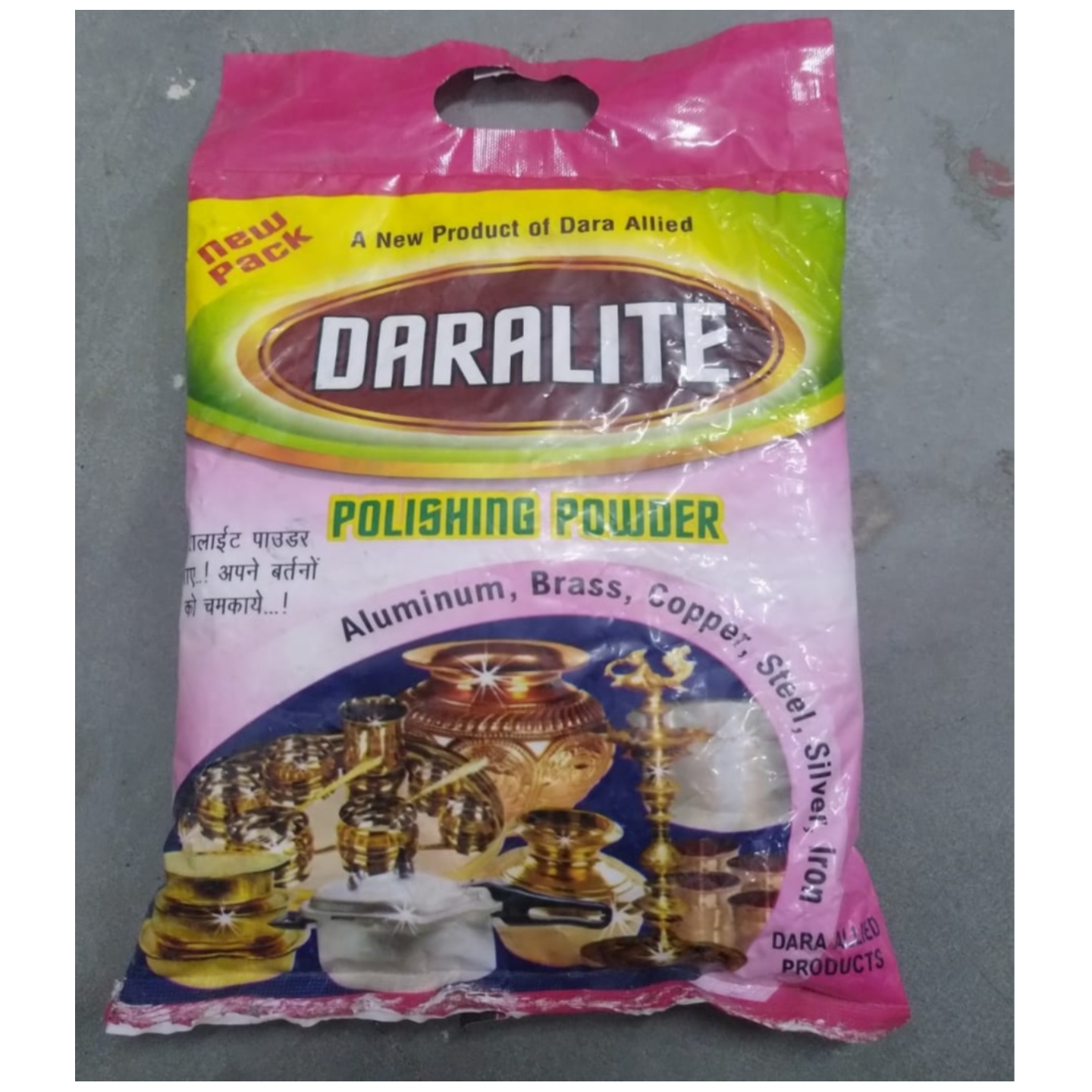 Pitambari Dara Powder 1 Kg gm F665 F