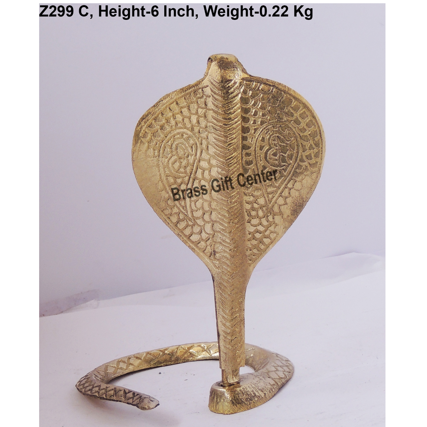 Brass Snake (Saap) For Shivling With Brass Finish, Height 6 Inch (Z299 C)