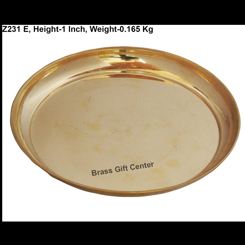 Pure Brass Plate - 8 Inch  Z231 E
