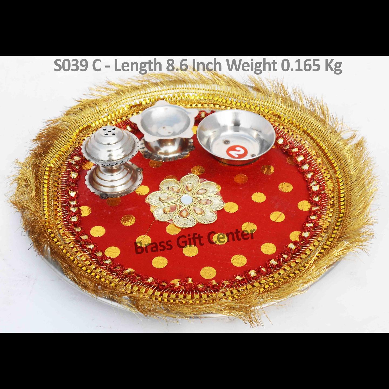 Steel Pooja Thali, Diameter 8.6 Inch S039 C