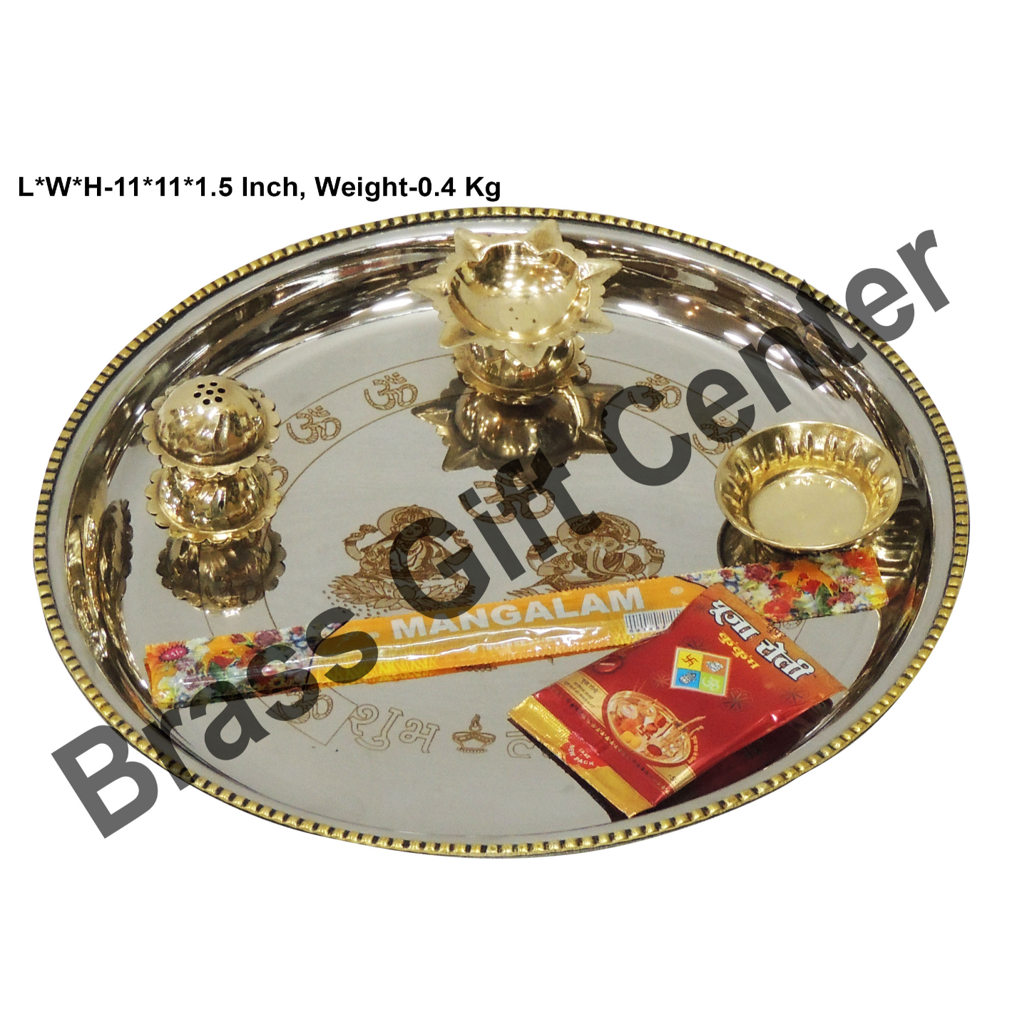 Pooja Thali Steel and brass (Z150 E)