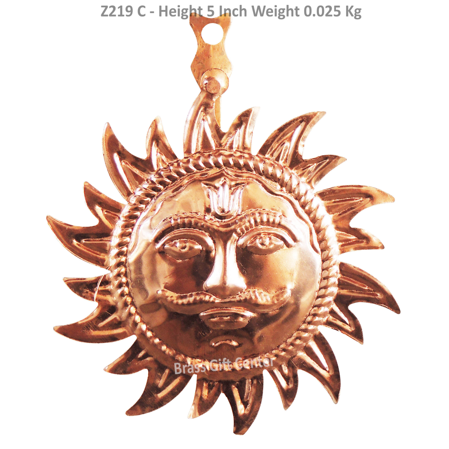 Copper Metal Wall Hanging Sun With Copper Finish - 5 Inch Z219 C