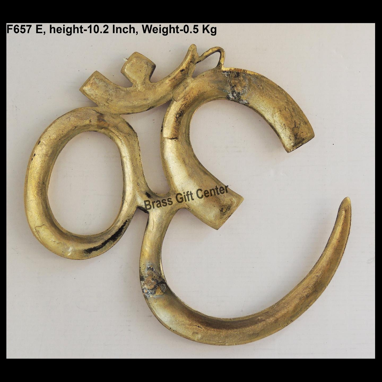 Brass Wall Hanging Om - 10*10 Inch  (F657 E)