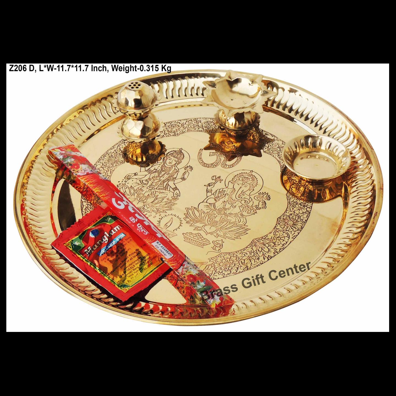 Brass Pooja Thali - 11.7 inch (Z206 D)