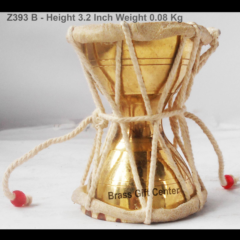 Shivji Damru No. 2 - 2.8x2.8x3.6 inch (Z393 C)