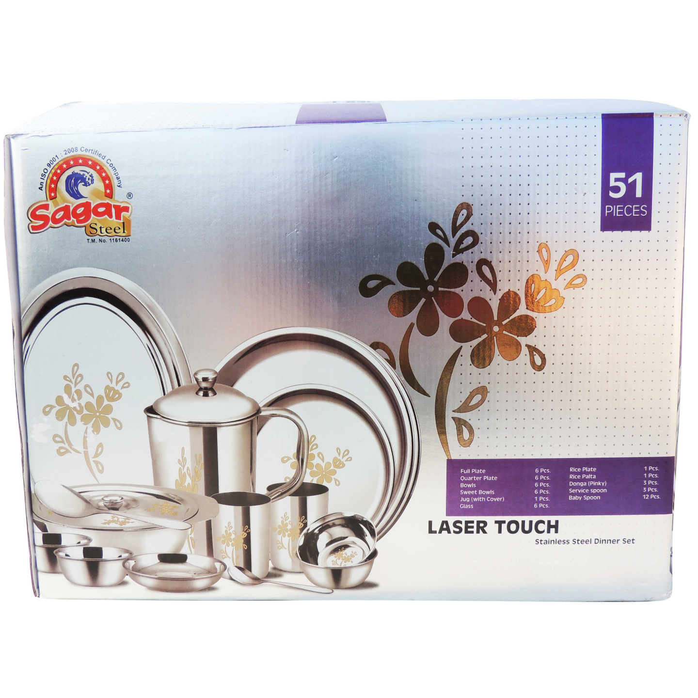 Dinner Set Super fine lazer touch 51 pcs (S063 B)