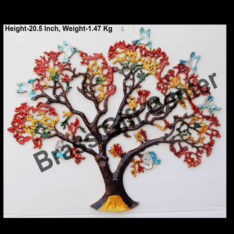 Wall Decorative Aluminium Tree - 24 Inch  Z046 X
