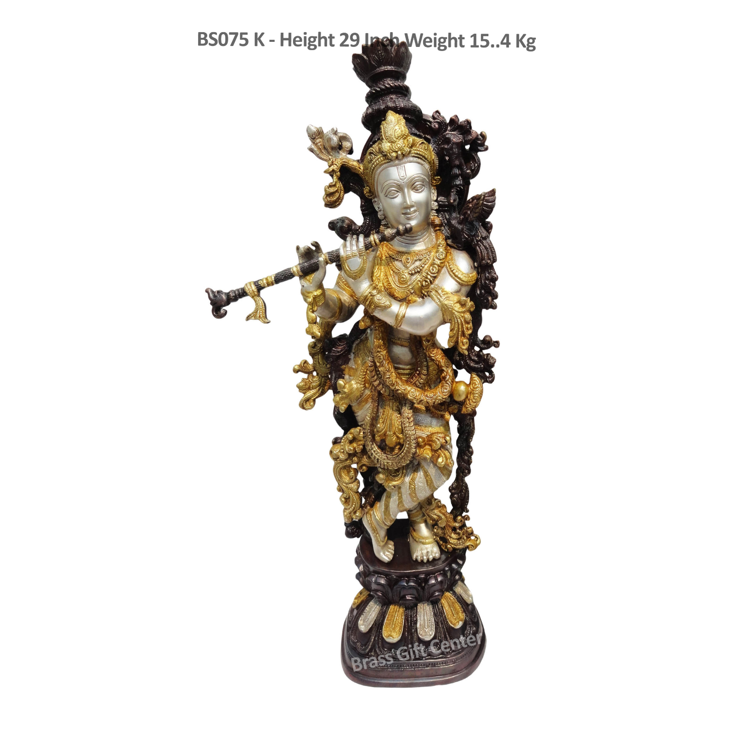 Brass Showpiece Krishna Ji Statue With Color With Lacquer Finish, Height 29 Inch (BS075 K)