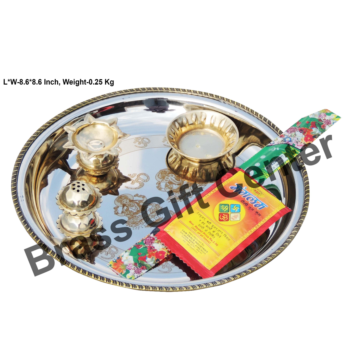 Pooja Thali Steel and brass (Z150 C)