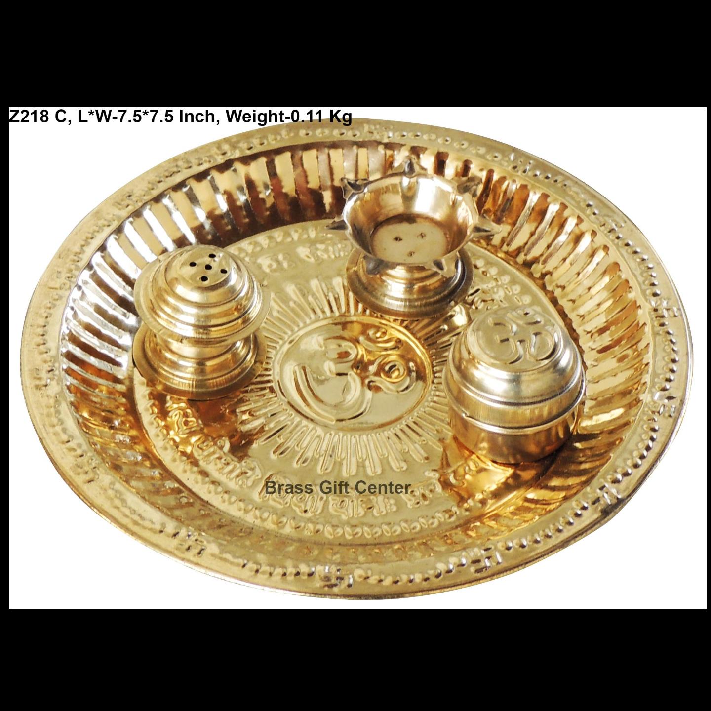 Brass Pooja Thali - 7.5 inc (Z218 C)