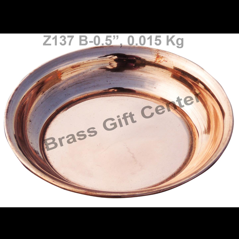 Small Copper Plate - 3.2 Inch  Z137 B