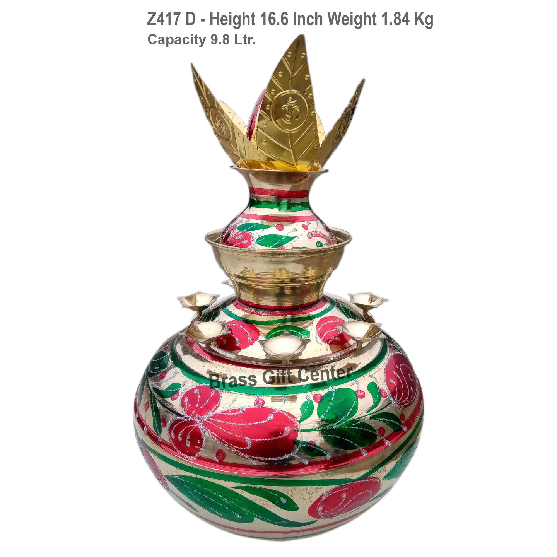 Brass Mangal Kalash Set Sheet 10 Liter_1.8 Kg - 11.8x11.8x16.6 inch  (Z417 D)