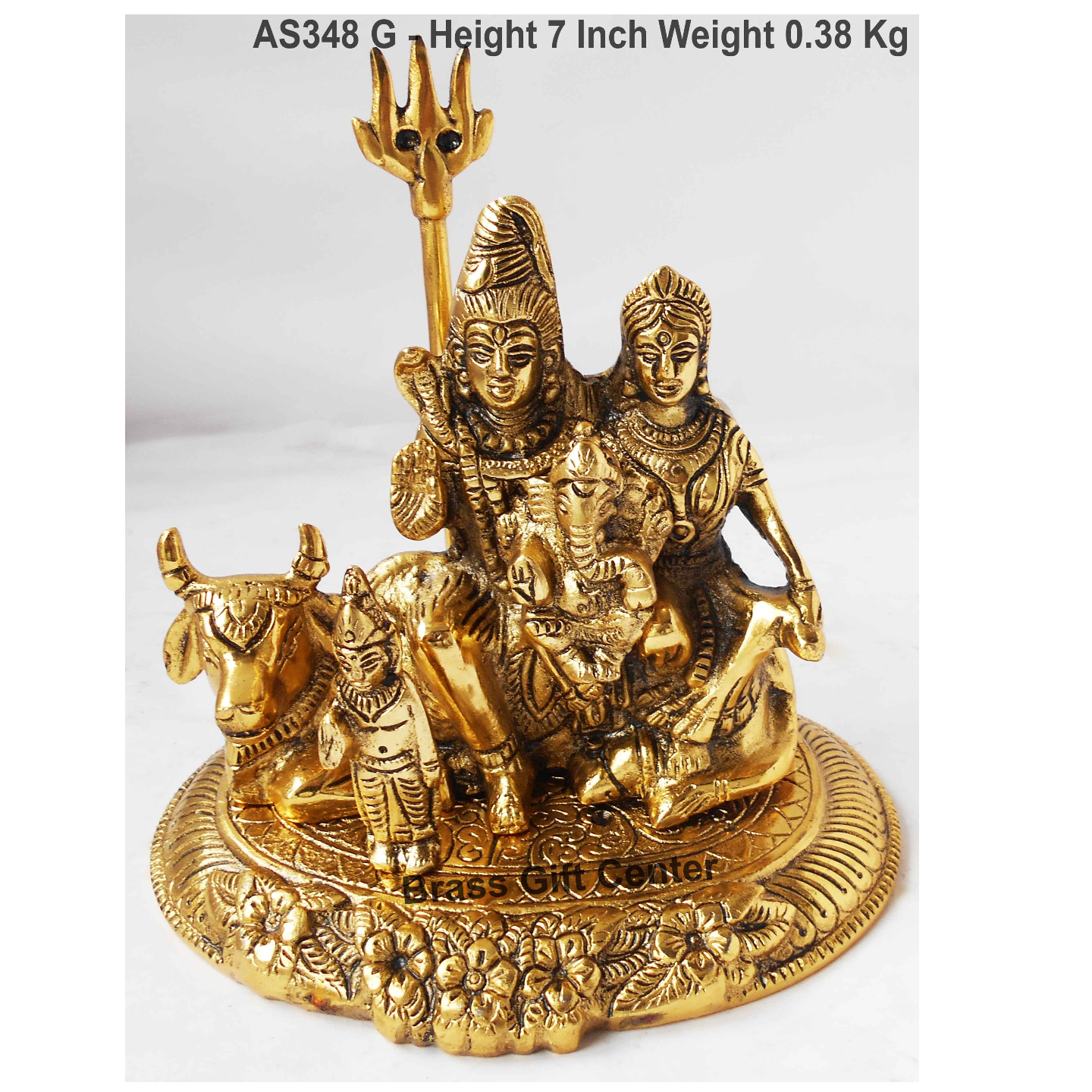 Shiv Parivar Statue in Gold Antique Finish - 7x5.1x7 inch (AS348 G)